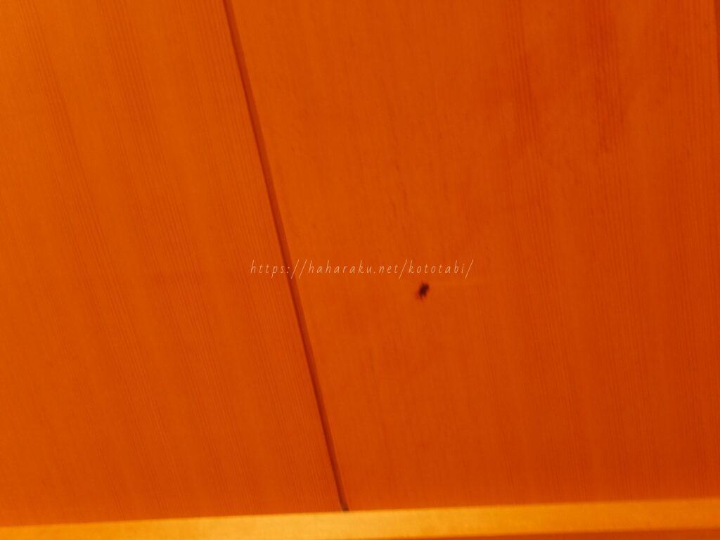 【熱川館】子連れ旅ブログ 料理部屋出し&伊豆大島目の前の大絶景温泉宿のお子様メニューやアメニティーをレポ!