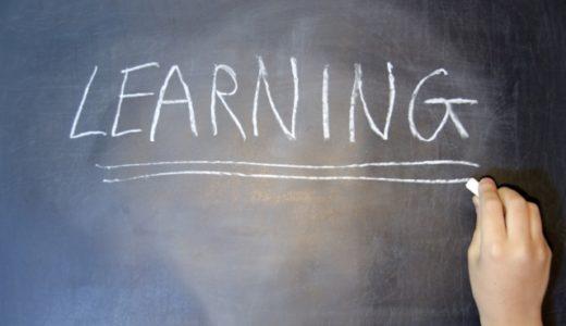 幼児英語教育は必要か【ペラペラ夫持ち家庭】弊害やデメリットを重視しました