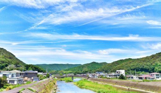 元不動産会社勤務が川沿いに絶対に住まない理由。河川の側の家は本当に快適なだけ?