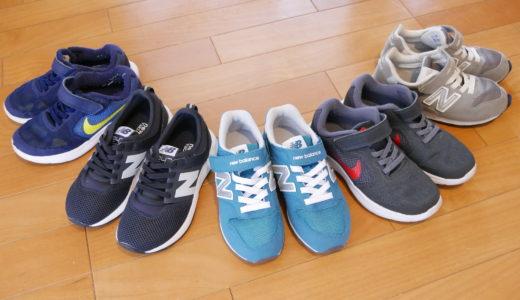 【18cm前後】キッズシューズ比較!ナイキ・ニューバランス4000円前後の子供靴