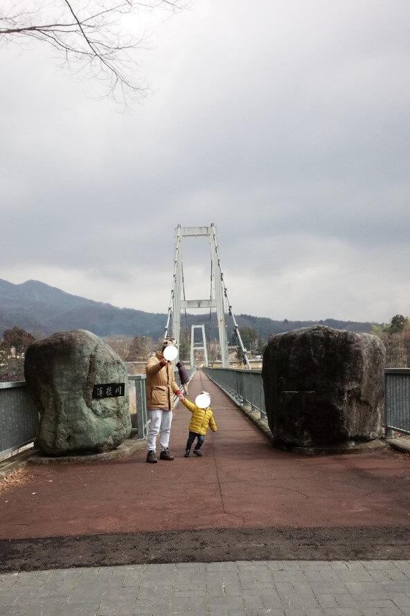 薄根川ふれあい橋