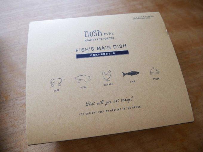 Nosh(ナッシュ)白身魚の南蛮おろし煮