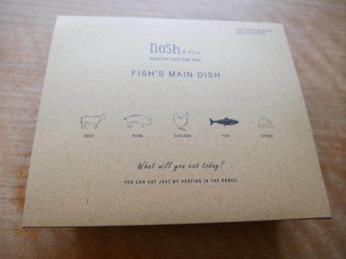Nosh(ナッシュ)カレイの煮付け