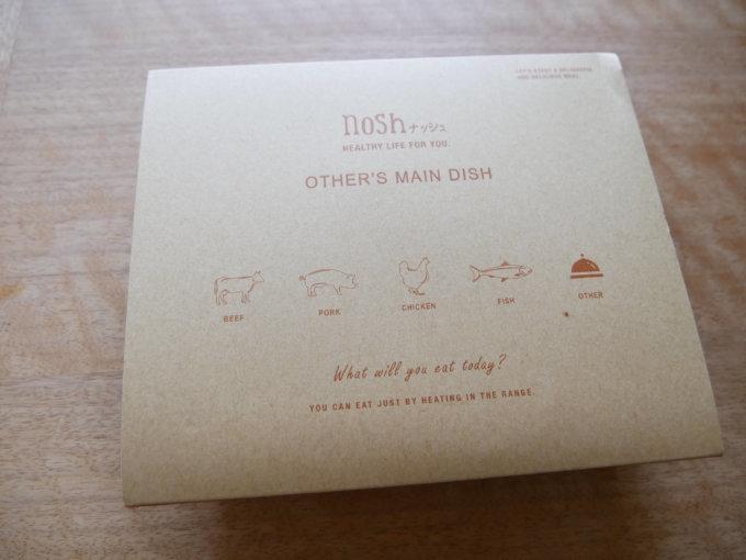 Nosh(ナッシュ)えびのチリソース煮