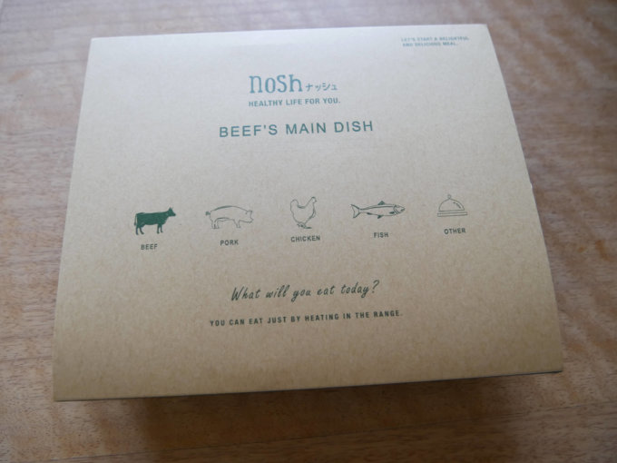 Nosh(ナッシュ)牛肉のデミグラスソース煮