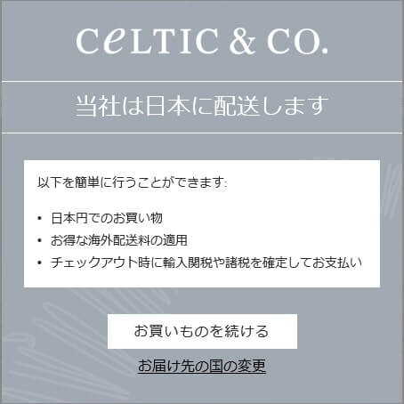 セルティックは日本円で買い物ができます。
