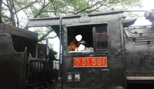 【写真有】田園プラザ川場の滞在時間と子ども連れでの楽しみ方!