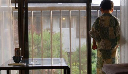 石和温泉で部屋食!庭園のある【ホテル甲子園】で子連れ旅体験談【ママものんびり過ごせます】