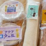 西伊豆・御浜海水浴場から徒歩で行ける「NPO法人 戸田塩の会」