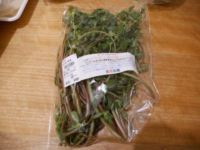 道の駅こぶちざわで買った野菜