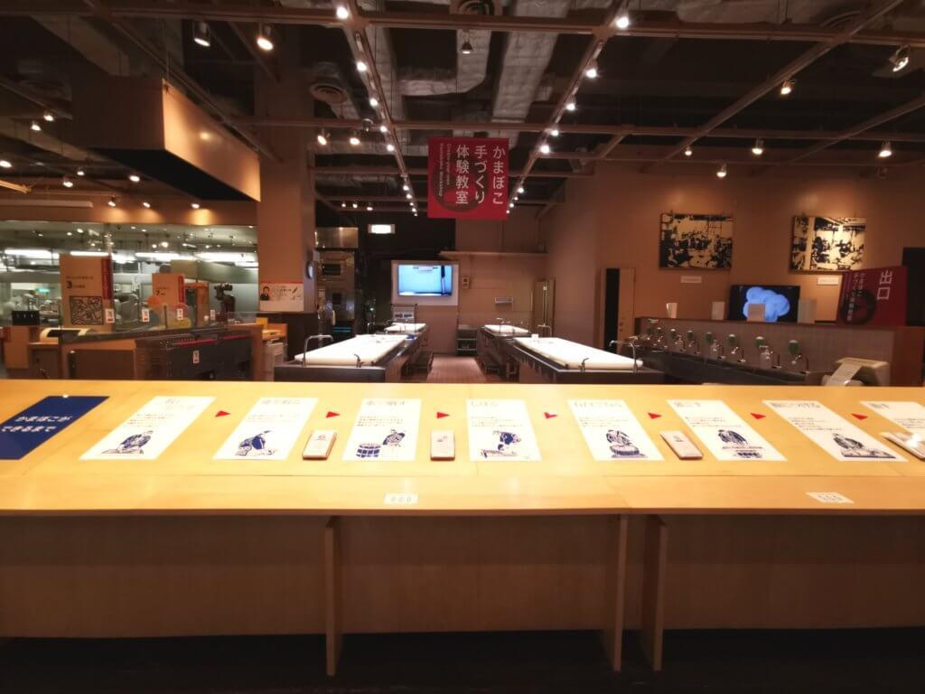 鈴廣かまぼこ博物館【小田原箱根】子連れ体験記ブログ!滞在時間やポイントを解説