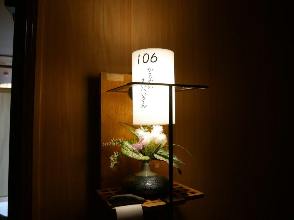 【海のほてる いさば】旅番組に登場する西伊豆の海に浮かぶ露天風呂|子連れ宿泊記ブログ