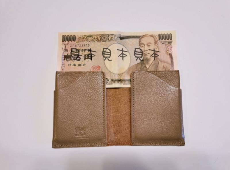 【イルビゾンテでキャッシュレス財布】札入れ付きカードケースと小銭入れにしたら便利過ぎた|中身も公開、レビューブログ